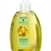 "Рідке мило для рук ""Лимонне монпансьє"" (faberlic) Много лотов!"