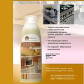 Очень хорошое средство для чистки печей и духовок Faberlic-объем -500 гр