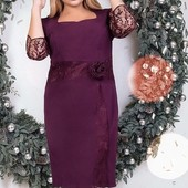 Шикарное платье к Новому году