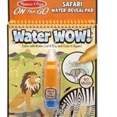 Оригинал Многоразовые водные раскраски СафариMelissa&Doug