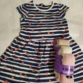 платье или упаковка колгот на размер 1,5-2 года