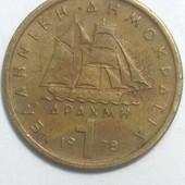 Монета Греции 1 драхм 1978 год!!!