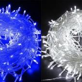 2 цвета ! 15 метров светодиодная LED гирлянда !!! Однотонная.