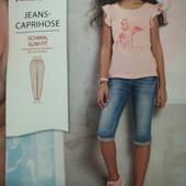 Лот штаны или шорты одни на выбор.