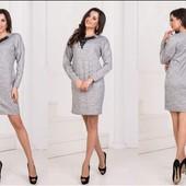 Платье женское Ангора-софт качество бомба
