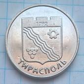 Приднестровье 1 рубль 2017 Тирасполь