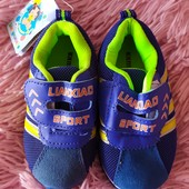 Модные, лёгкие кроссовки ТМ Шалунишка (22 размер)