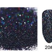 Глитер (втирка) для ногтей с голографическим эффектом 2гр + апликатор 4-х сторонний для нанесения