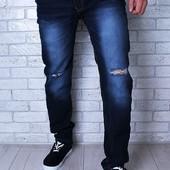 """Стильные стрейчевые джинсы фирмы """"Disel"""""""