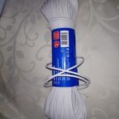 Aquapur Германия Бельевая веревка 50м(!) с металлической жилкой внутри