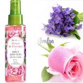 Нежное увлажнение! Мист для тела «Роза & фиалка» Fleurs de Provence/ укрпочта-10%