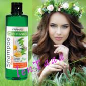Шампунь травяной для всех типов волос от Farmasi !!! 500 мл !!!
