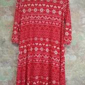 Классное, удобное платье для дома.