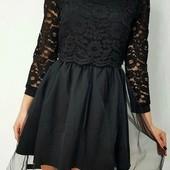 Стильне та оригінальне плаття Розмір на вибір