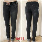 Шикарные, стильные джинсы