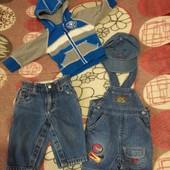 Лот одежды на малыша