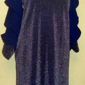 Сезонная распродажа !Роскошное , нарядное платье, Elements , Турция , р.44 , 46 евро ( на выбор )