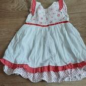 классное летнее платье