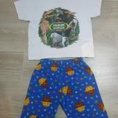 Наборчик нужных вещей на мальчика, возраст 4-5 года