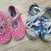 Лот обуви на девочку, р.25-26