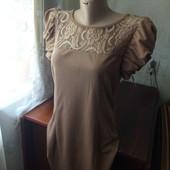 Шикарне плаття від Select
