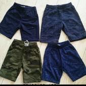 Трикотажные шорты для мальчиков Grace  Венгрия