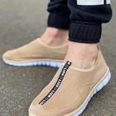 Мужские кроссовки невесомые, суперские