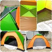 Палатка туристическая двухместная с антимоскитной сеткой!!! 200*150*110