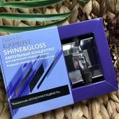 Ампульный концентрат для идеальной гладкости волос Shine & Gloss (faberlic) Много лотов!