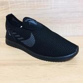 Макасины мужские в стиле Nike Air! 43-28.5 см