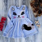 Супер платье Кошечка 100% хлопок. Замеры в лоте