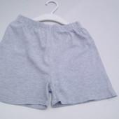 Стоп!!,фирменные натуральные удобные шорты