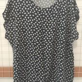 Милая блуза пог 65