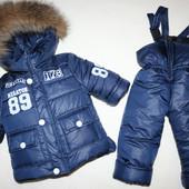 зимний комбинезон и куртка+ шапка