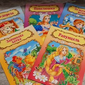 Улюблені казки з яскравими ілюстраціями. Лоти комбіную. Економте на доставці..