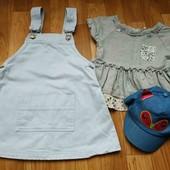 Пакет одежды на 2,5-4 года
