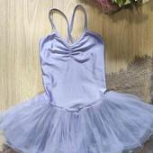 детский костюм для балета очень хорошее состояние