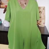 Нежная блузка-туника Orsay