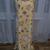 Шикарное платье от Ema Designs