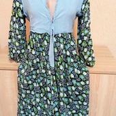 Красивое платье от Furouoise