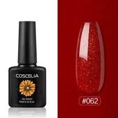 №62 шикарный цвет✓Гель-лаки Coscelia-реклама не нужна✓Новая коллекция✓Реальные фото✓Лоты собираю