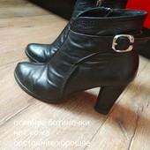 Кожаные осенние ботиночки бу в хорошем состоянии