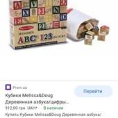Melissa & Doug набор деревянных рельефных кубиков алфавит/числа/предметы/животные