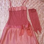 Гарне плаття і ідеальному стані