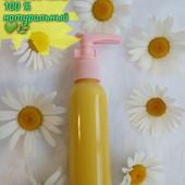 Крем-лосьон для детской кожи! Натуральные ингредиенты! 60 мл! Handmade!