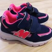 Шикарные кроссовки мягкие, лёгкие и удобные!