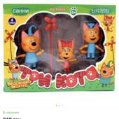 Игровой набор с фигурками три кота!