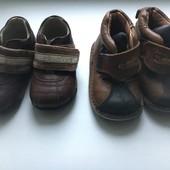 Мега лот ортопедичного взуття