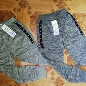Трикотажные спортивные брюки для мальчиков Happy kids 134-164 p.p.