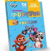 Новинка! «Фортуно-Fortuno» - настольная игра для самых маленьких. 56 карт + кубик. Лоты комбинирую.